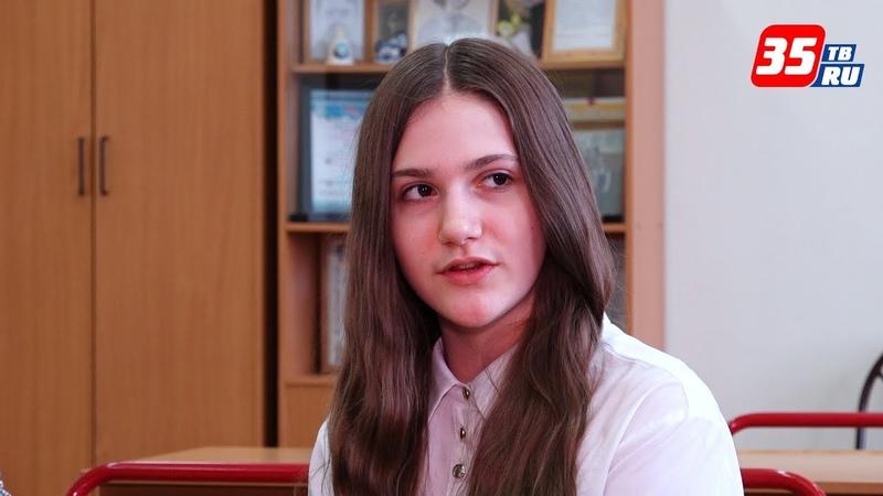 Изучение своей родословной принесло школьнице из Вологды победу на международном конкурсе