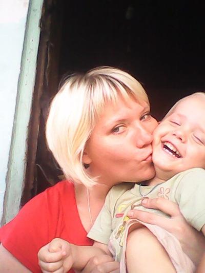 Виктория Гришина, 1 сентября , Пермь, id217775180