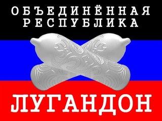 """Россия должна отказаться от поддержки фэйковых выборов на Донбассе. Этот вопрос обсудят лидеры """"Нормандской четверки"""", - Елисеев - Цензор.НЕТ 6163"""