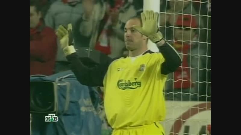 184 CL 2005 2006 SL Benfica Liverpool FC 1 0 21 02 2006 HL