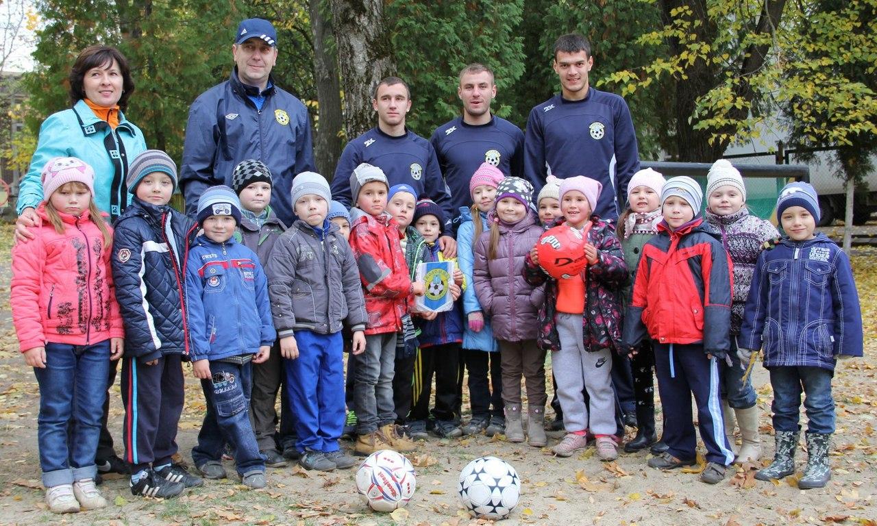 Новости Коломны   Футбол в Коломне начинается с детского сада Фото (Коломна)   sport otdyih dosug