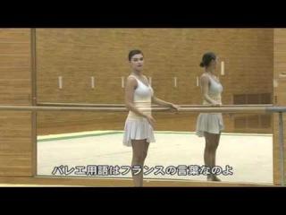 Урок гимнастики с Алиной Кабаевой