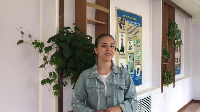 Чикалина Ксения - выпускница 2018