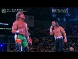 Kenny Omega, Kota Ibushi vs. Matt Jackson, Nick Jackson (NJPW - Strong Style Evolved)