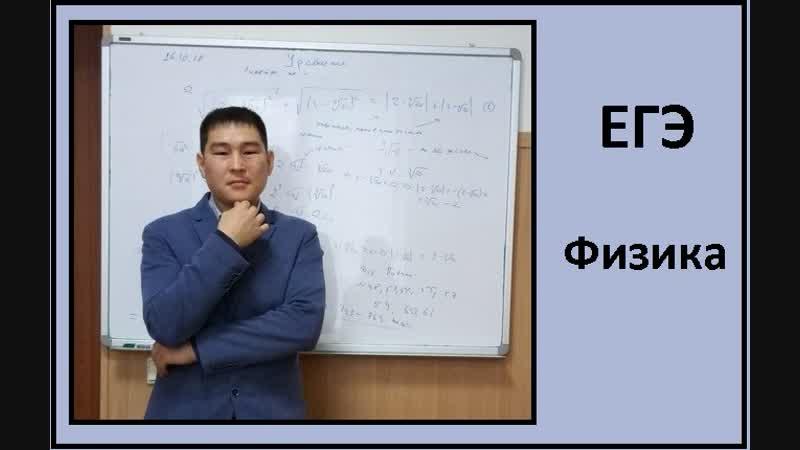 19_12_18, 11 ЕГЭ, физика, характеристики электрического поля
