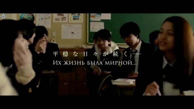[FSG Demiurges] Инуясики/Inuyashiki/Трейлер_1[2018]