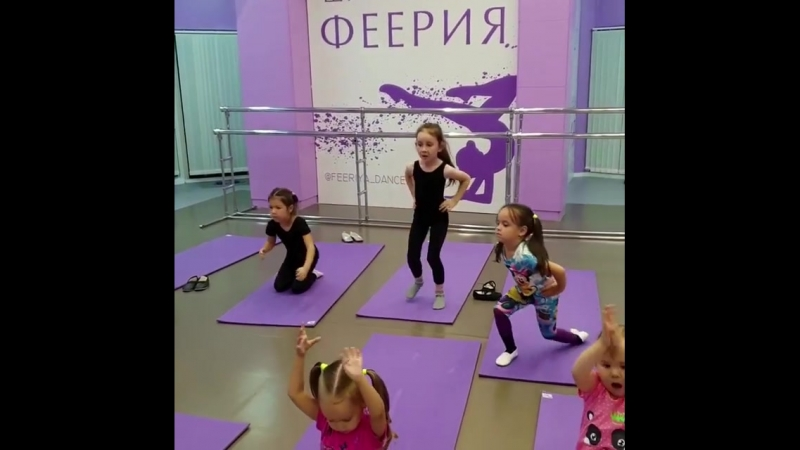 Занятия для девочек 3-6 лет в школе танца Феерия