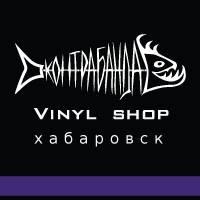 Логотип Контрабанда-Ха. Vinyl shop