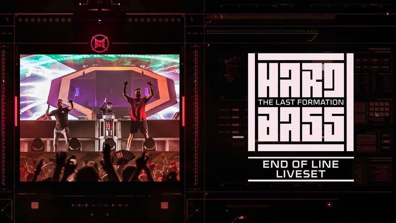 Hard Bass 2019 | End of Line (Warface, Delete, Killshot)