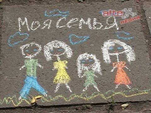В Артёмовском прошёл День семьи, любви и верности