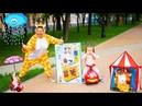 Жирафик Рафик и Кира играют на улице! Ляля попала под дождь! Строят магазин! И покупают продукты!
