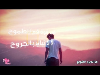 Песня о мечтах- أغنية أحلام  - Emy Hetari