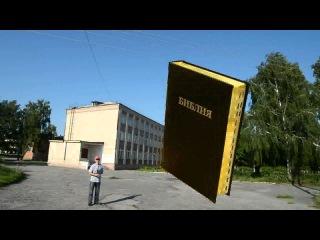 Трагический случай в Понинковской школе