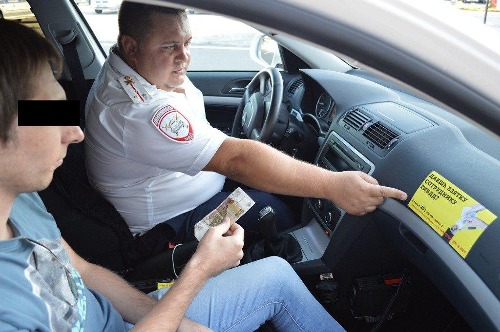 В Урупском районе автоинспектор отказался брать взятку
