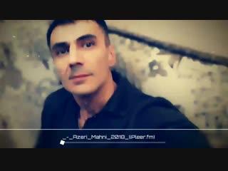 İrandan_-_Azeri_Mahni_2018.mp4