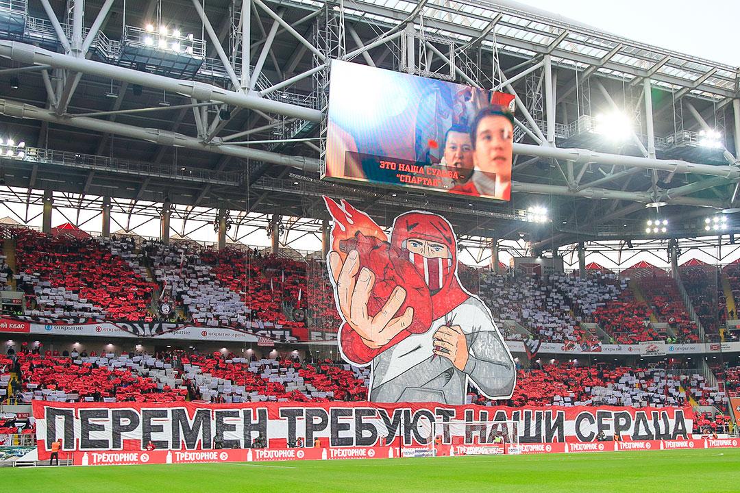 Фратрия футбольного клуба спартак москва мужской волейбольный клуб енисей