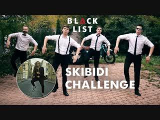 LITTLE BIG - SKIBIDI танец (dance challenge/cover)