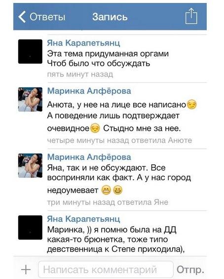 Анна Кудимова 9gZTMXQjpKI