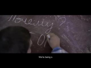 Трогательный клип, Дети войны. Рекомендуем!! К событиям в Донецке 2014