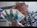 Пякин В.В. Для чего повышают пенсионный возраст
