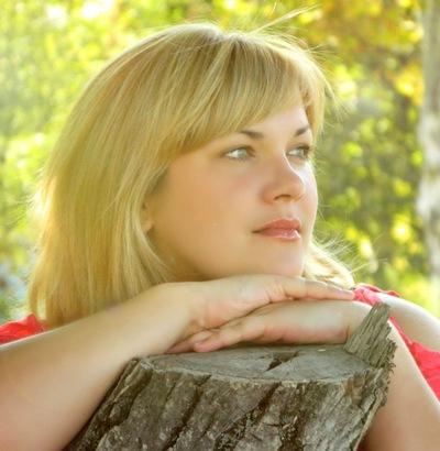 Алина Белоус, 13 июня 1988, Одесса, id140062733