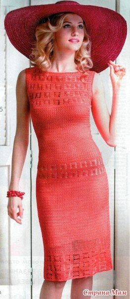 Платье крючком плотной вязкой