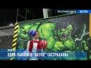 Жонглер Эдик Павлов Екатеринбург в Акуле миниролик