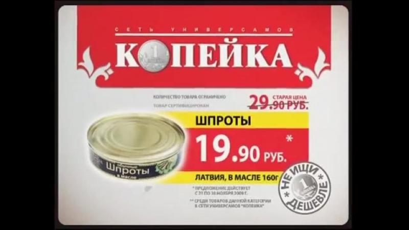Анонсы и реклама (РЕН-ТВ, 21.11.2009)