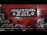 SCRIPTURE BREAKDOWN - ISUPK DETROIT NO COWARDS, EVERY THURSDAY FROM 5PM TO 7PM