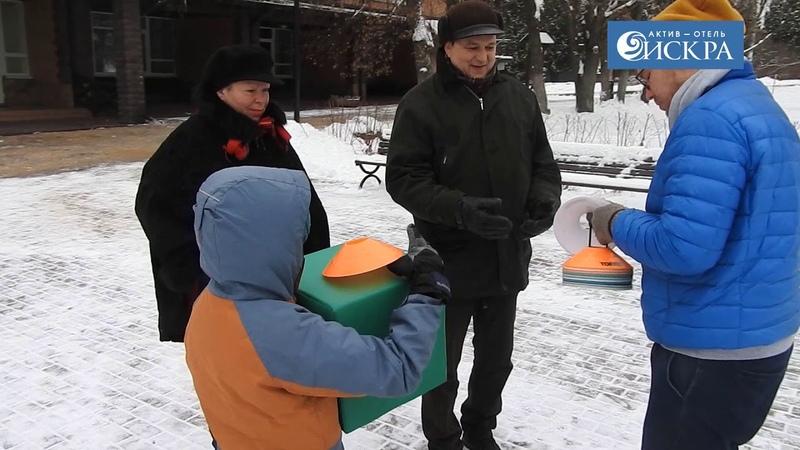 Актив Отель ИСКРА Игры для всей семьи 8 декабря
