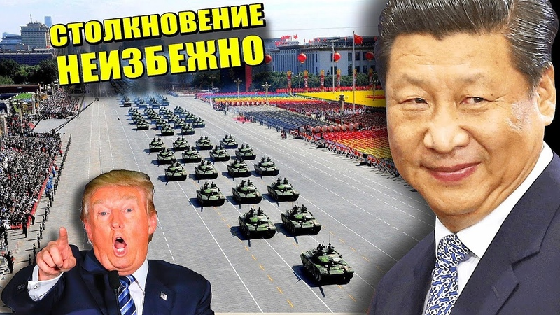 Китай показал всю свою мощь! В США занервничали.