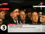 Рефат Чубаров (глава крымского парламента) - Обращение к народу. Крым-Украина!