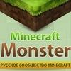 Всё для Minecraft PE и PC
