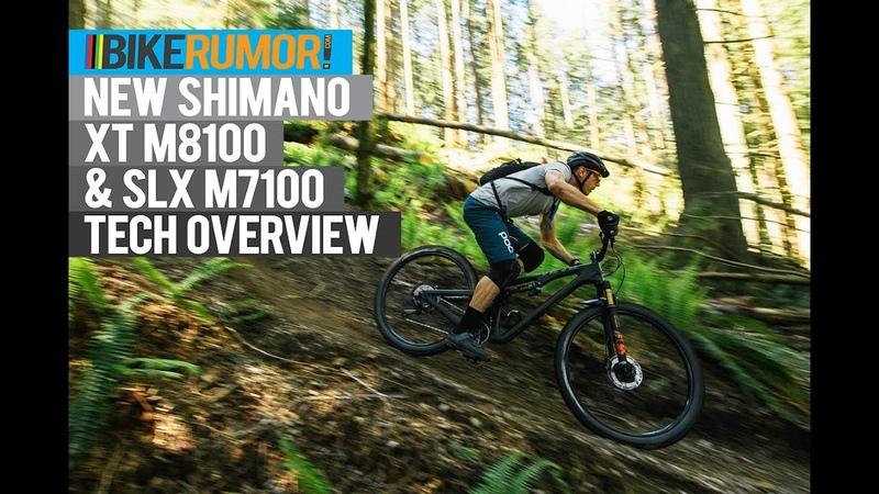 Shimano XT M8100 - SLX M7100 Tech Overview