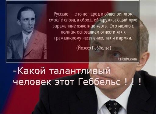 Российская пропаганда убедила людей на Донбассе, что по ним стреляет украинская армия, - журналистка - Цензор.НЕТ 9775