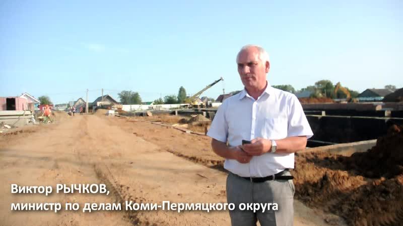 Кочево дороги2-1.MP4