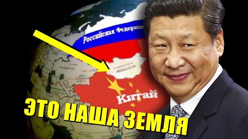 Монголия отходит Китаю Мир молчит