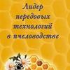 Ульи из пенополиуретана (ППУ)