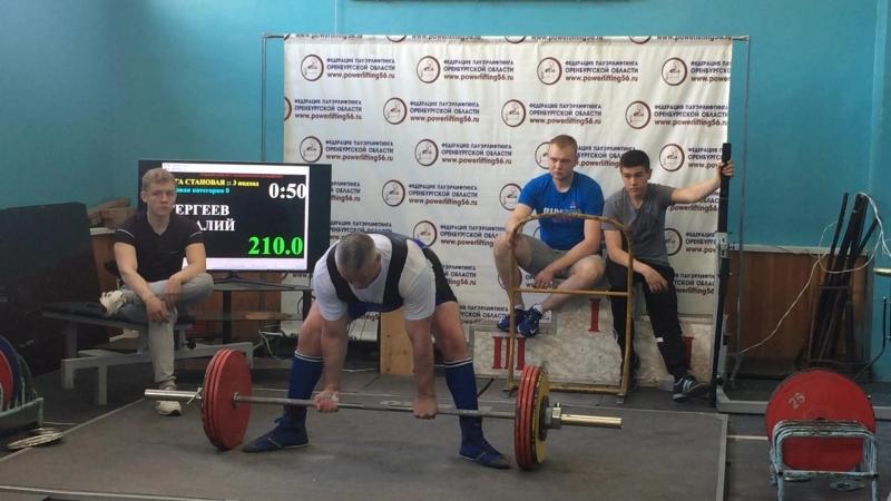 тяга 210 кг. чемпионат области 9.06.18 ФПР классика