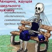 Руслан Степанов, 23 января 1996, Керчь, id182424470