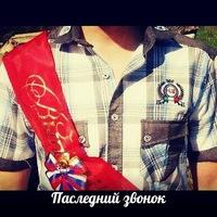 Юра Салтанов, 10 апреля , Нижний Тагил, id150285761