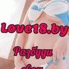 "Магазин ""Фантазия"" 18+ love18.by"