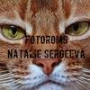 FotoRooms Natalie Sergeeva