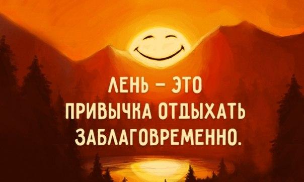 https://pp.vk.me/c7011/v7011442/f9aa/LkVpOTaTyjo.jpg