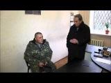 Допрос перевозчиков оружия из Львова в Луганск (14.04.2014)