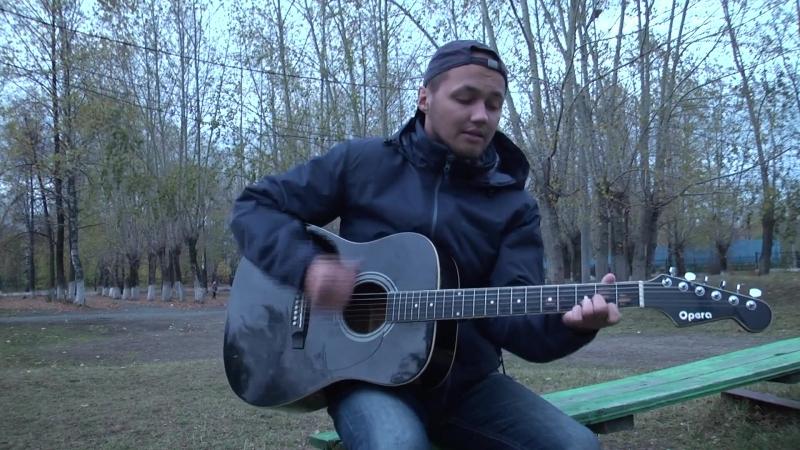 Сплин - Маяк (cover)