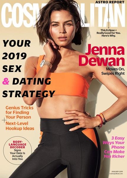 Jenna Dewan Cosmopolitan, January 2019.
