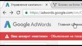 Как быстро собрать ключевые слова по URl сайта