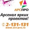 """Аттракционы и батуты. Аренда, прокат """"АРСПРО"""""""