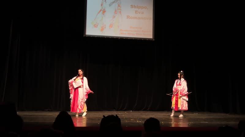 КОМАНДНОЕ ДЕФИЛЕ Mo Dao Zu Shi (Wen Ning, Wen Quing) - Shippo, Eva Romanova (Тогучи 2019)